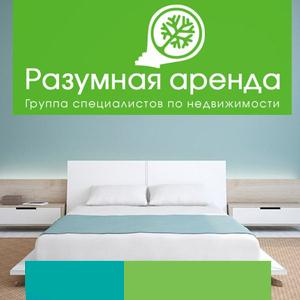 Аренда квартир и офисов Чамзинки