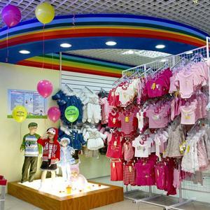 Детские магазины Чамзинки