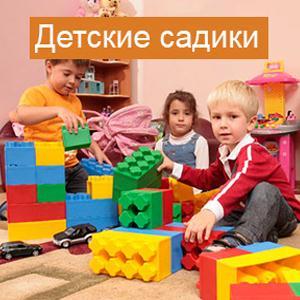 Детские сады Чамзинки