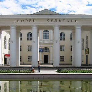 Дворцы и дома культуры Чамзинки
