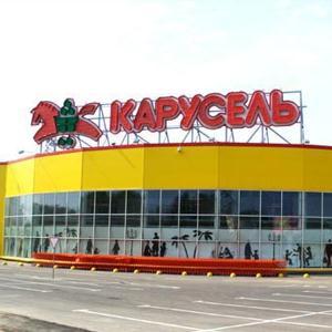 Гипермаркеты Чамзинки