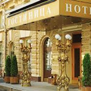 Гостиницы Чамзинки