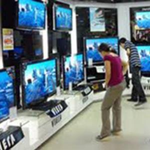 Магазины электроники Чамзинки