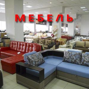 Магазины мебели Чамзинки