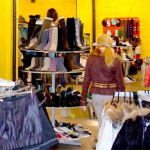 Магазины одежды и обуви Чамзинки
