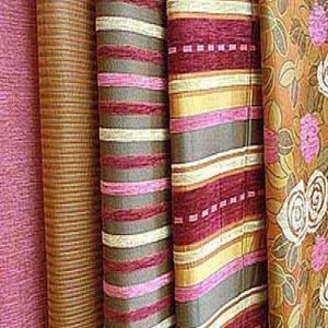 Магазины ткани Чамзинки