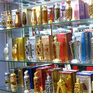 Парфюмерные магазины Чамзинки