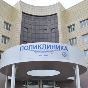 Поликлиники Чамзинки