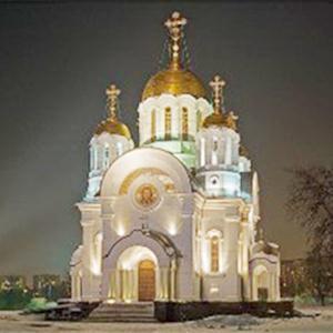 Религиозные учреждения Чамзинки