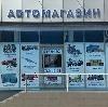 Автомагазины в Чамзинке