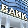 Банки в Чамзинке