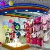 Детские магазины в Чамзинке
