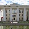 Дворцы и дома культуры в Чамзинке