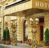 Гостиницы в Чамзинке