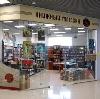 Книжные магазины в Чамзинке