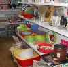Магазины хозтоваров в Чамзинке