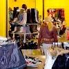 Магазины одежды и обуви в Чамзинке