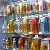 Парфюмерные магазины в Чамзинке