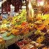 Рынки в Чамзинке