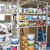 Строительные магазины в Чамзинке