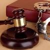 Суды в Чамзинке