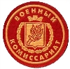 Военкоматы, комиссариаты в Чамзинке