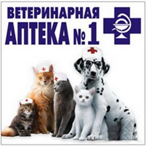 Ветеринарные аптеки Чамзинки